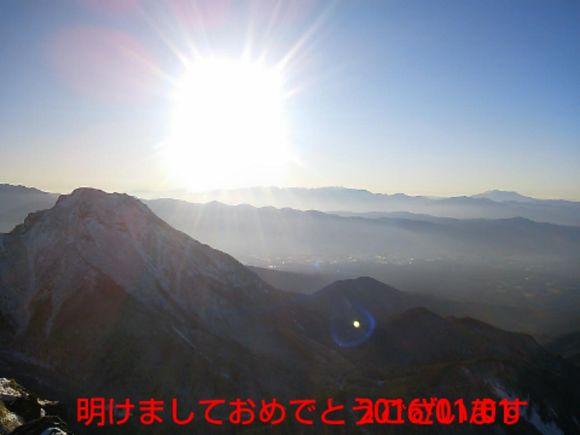 20160101_103825.jpg